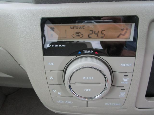 X デュアルカメラブレーキサポートCDプレーヤースマートキー片側電動スライドドアワンオーナー車(11枚目)
