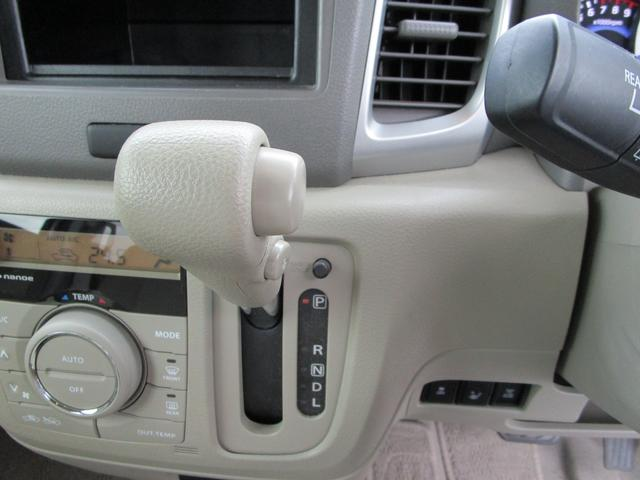 X デュアルカメラブレーキサポートCDプレーヤースマートキー片側電動スライドドアワンオーナー車(12枚目)