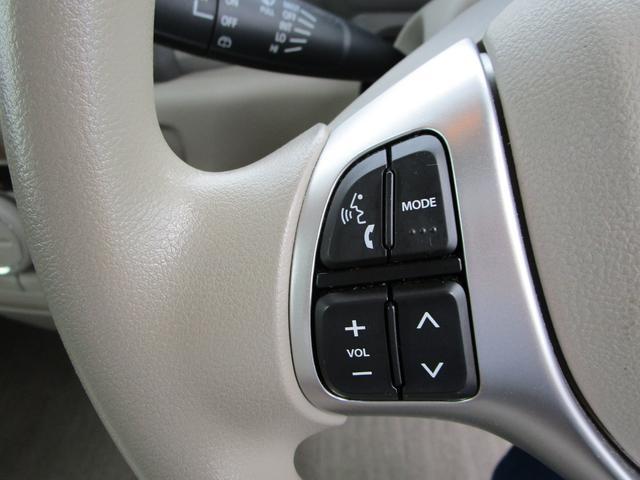 X デュアルカメラブレーキサポートCDプレーヤースマートキー片側電動スライドドアワンオーナー車(13枚目)