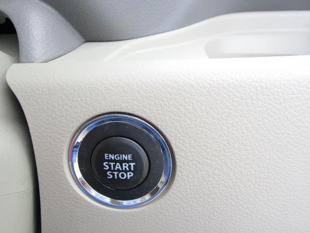 X デュアルカメラブレーキサポートCDプレーヤースマートキー片側電動スライドドアワンオーナー車(17枚目)