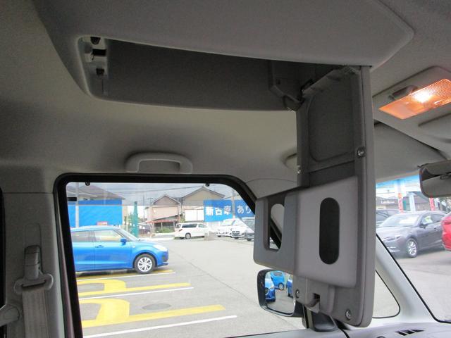 X デュアルカメラブレーキサポートCDプレーヤースマートキー片側電動スライドドアワンオーナー車(19枚目)