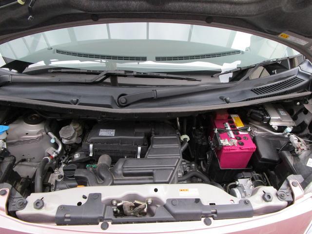 X デュアルカメラブレーキサポートCDプレーヤースマートキー片側電動スライドドアワンオーナー車(20枚目)