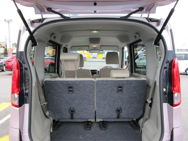 X デュアルカメラブレーキサポートCDプレーヤースマートキー片側電動スライドドアワンオーナー車(25枚目)