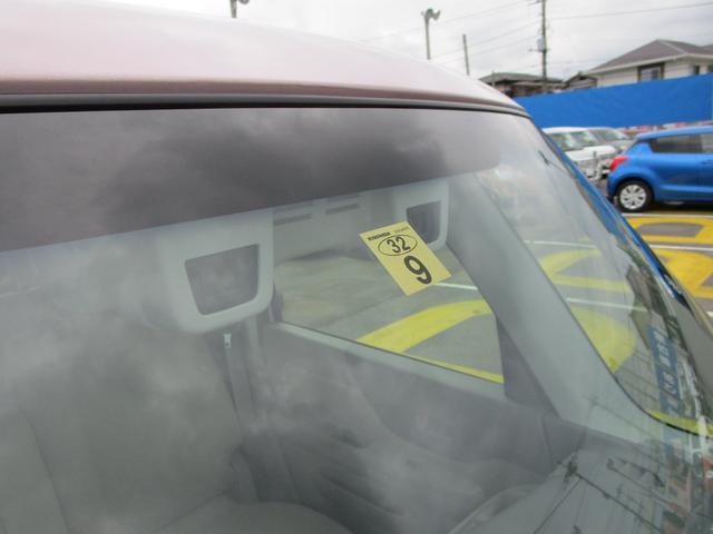 X デュアルカメラブレーキサポートCDプレーヤースマートキー片側電動スライドドアワンオーナー車(28枚目)