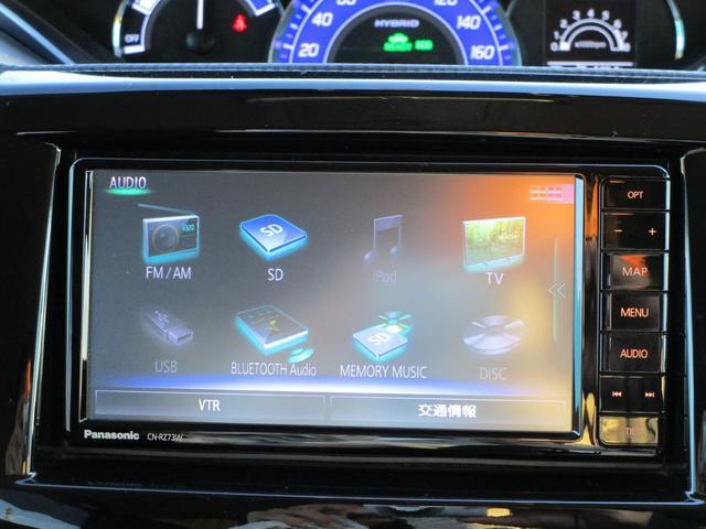 ハイブリッドSV サポカー 純正フルセグナビ 全方位モニター ワンオーナー車 両側パワースライドドア シートヒーター デュアルカメラブレーキサポート LED(10枚目)