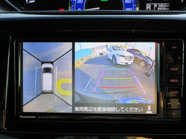 ハイブリッドSV サポカー 純正フルセグナビ 全方位モニター ワンオーナー車 両側パワースライドドア シートヒーター デュアルカメラブレーキサポート LED(11枚目)