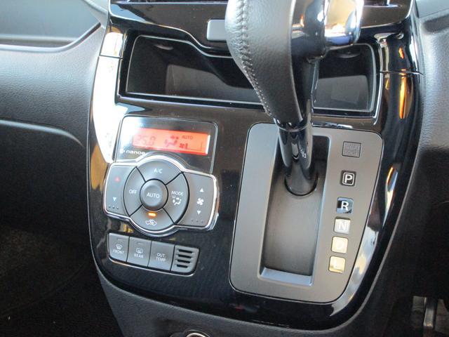 ハイブリッドSV サポカー 純正フルセグナビ 全方位モニター ワンオーナー車 両側パワースライドドア シートヒーター デュアルカメラブレーキサポート LED(23枚目)