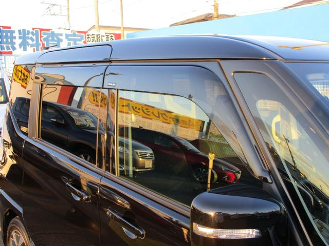 ハイブリッドSV サポカー 純正フルセグナビ 全方位モニター ワンオーナー車 両側パワースライドドア シートヒーター デュアルカメラブレーキサポート LED(26枚目)
