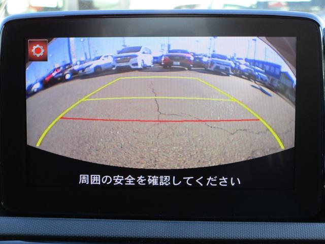 VS 純正ナビTV バックカメラ 車線逸脱防止支援システム LEDヘッドライト ETC EBD付ABS 横滑り防止装置 革シート(10枚目)