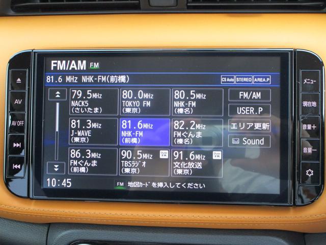 X ツートーンインテリアエディション 純正9インチナビTV アラウンドビューモニター ドライブレコーダー ETC インテリジェントルームミラー(10枚目)