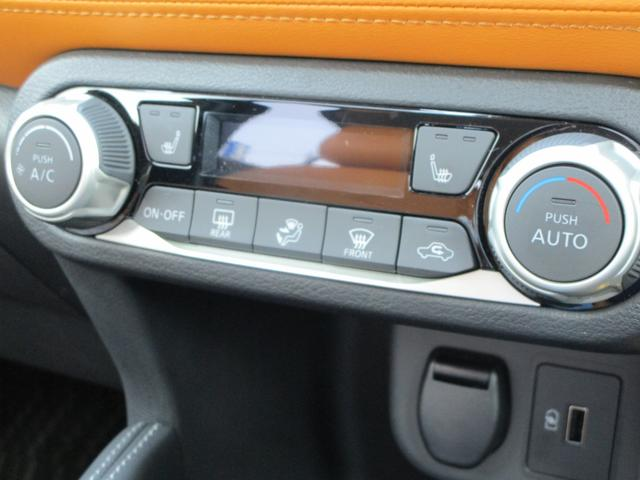 X ツートーンインテリアエディション 純正9インチナビTV アラウンドビューモニター ドライブレコーダー ETC インテリジェントルームミラー(22枚目)
