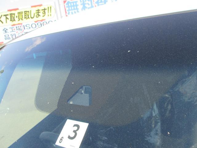 スパーダ ホンダセンシング ホンダセンシング わくわくゲート フロント・フルオートエアコンディショナー+リア・マニュアルクーラー ETC2.0 LEDヘッドライト 両側パワースライドドア フォグランプ 登録済未使用車(31枚目)