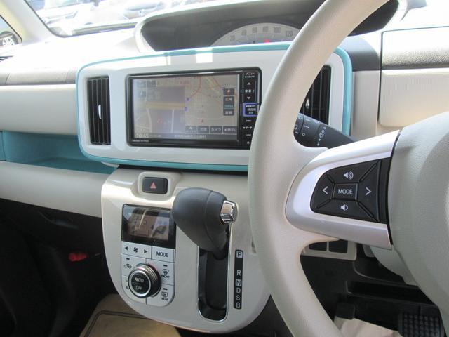 Xメイクアップリミテッド SAIII スマートアシスト3 純正ナビフルセグTV パノラマモニター ドライブレコーダー BTオーディオ ETC オートハイビーム 両側電動スライド 誤発進抑制機能前後 車線逸脱警報機能(12枚目)