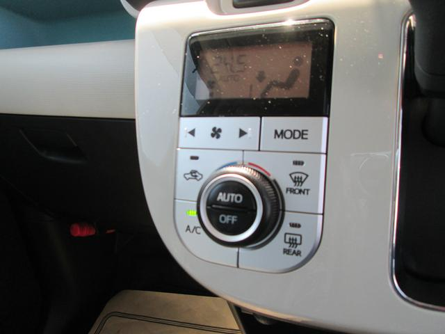 Xメイクアップリミテッド SAIII スマートアシスト3 純正ナビフルセグTV パノラマモニター ドライブレコーダー BTオーディオ ETC オートハイビーム 両側電動スライド 誤発進抑制機能前後 車線逸脱警報機能(14枚目)