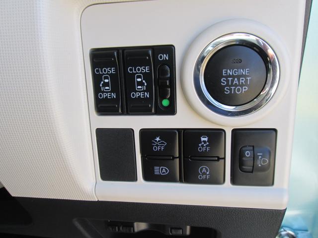 Xメイクアップリミテッド SAIII スマートアシスト3 純正ナビフルセグTV パノラマモニター ドライブレコーダー BTオーディオ ETC オートハイビーム 両側電動スライド 誤発進抑制機能前後 車線逸脱警報機能(15枚目)