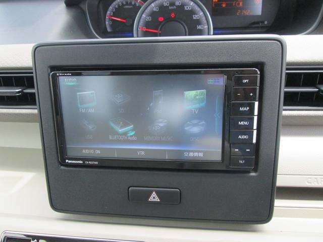 ハイブリッドFX ナビフルセグTV デュアルセンサーブレーキサポート 車線逸脱警報機能 後退時ブレーキサポート ふらつき警報機能 誤発進抑制機能 エマージェンシーストップシグナルシートヒータースマートキー(11枚目)