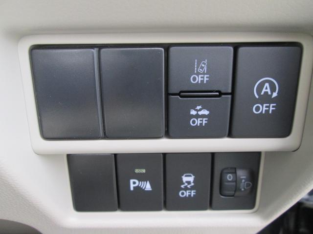 ハイブリッドFX ナビフルセグTV デュアルセンサーブレーキサポート 車線逸脱警報機能 後退時ブレーキサポート ふらつき警報機能 誤発進抑制機能 エマージェンシーストップシグナルシートヒータースマートキー(14枚目)