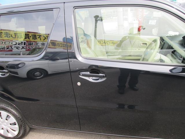 ハイブリッドFX ナビフルセグTV デュアルセンサーブレーキサポート 車線逸脱警報機能 後退時ブレーキサポート ふらつき警報機能 誤発進抑制機能 エマージェンシーストップシグナルシートヒータースマートキー(38枚目)