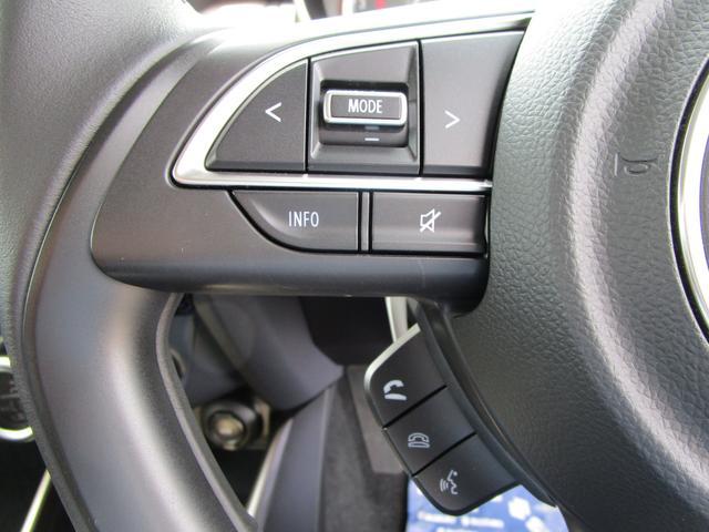 XRリミテッド DSBS ナビ フルセグTV 全方位カメラpkg クルーズコントロール 車線逸脱警報機能 ふらつき警報機能 先行車発進お知らせ機能 エマージェンシーストップシグナル ESP 誤発進抑制機能(15枚目)