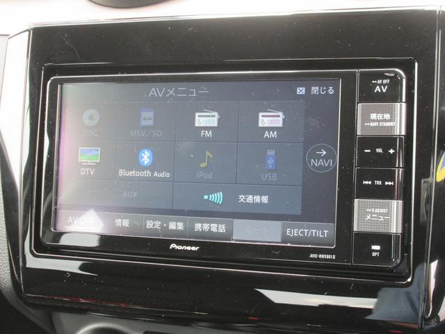 XRリミテッド DSBS ナビ フルセグTV 全方位カメラpkg クルーズコントロール 車線逸脱警報機能 ふらつき警報機能 先行車発進お知らせ機能 エマージェンシーストップシグナル ESP 誤発進抑制機能(57枚目)
