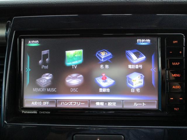 JスタイルIIIターボ 全方位モニター 純正ナビフルセグTV デュアルカメラブレーキサポート HID ワンオーナー車 スマートキー アルミホイール パドルシフト クルーズコントロール(8枚目)