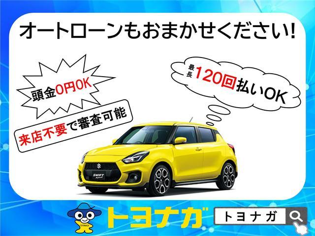 G ワンオーナー車 ナビTV DVD再生 スマートキー スライドドア フロアマットサイドバイザー(53枚目)