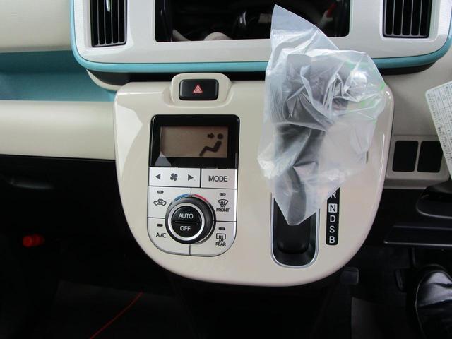 Gメイクアップリミテッド SAIII スマートアシスト3 ナビフルセグTV パノラマモニター 誤発進抑制制御機能 歩行者傷害軽減ボディ SRSエアバッグ 両側電動スライド 届出済未使用車(12枚目)