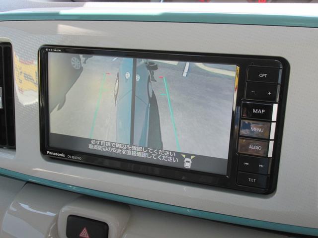 Gメイクアップリミテッド SAIII スマートアシスト3 ナビフルセグTV パノラマモニター 誤発進抑制制御機能 歩行者傷害軽減ボディ SRSエアバッグ 両側電動スライド 届出済未使用車(19枚目)