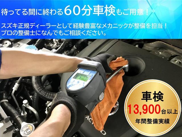 G 誤発進抑制機能 純正ナビフルセグTV マルチアラウンドモニター 100V1500W電源 パワーシート 前席シートヒーター LEDオートライト 電動リヤハッチ パーキングセンサー(61枚目)