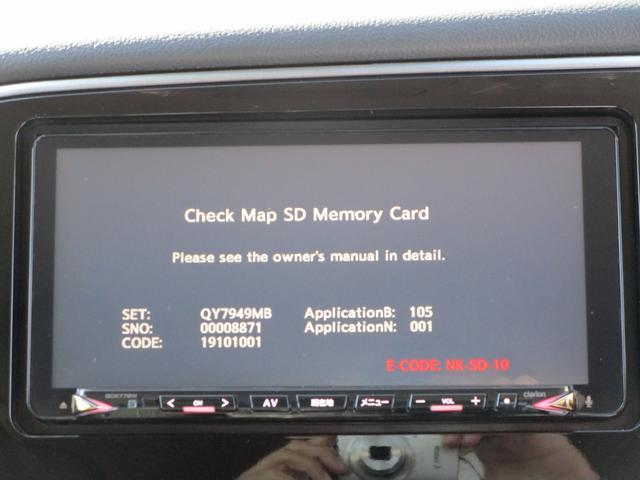 G 誤発進抑制機能 純正ナビフルセグTV マルチアラウンドモニター 100V1500W電源 パワーシート 前席シートヒーター LEDオートライト 電動リヤハッチ パーキングセンサー(68枚目)