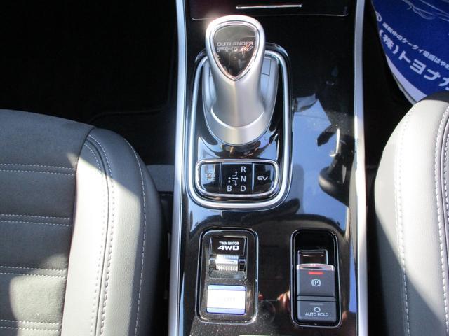 G 誤発進抑制機能 純正ナビフルセグTV マルチアラウンドモニター 100V1500W電源 パワーシート 前席シートヒーター LEDオートライト 電動リヤハッチ パーキングセンサー(69枚目)