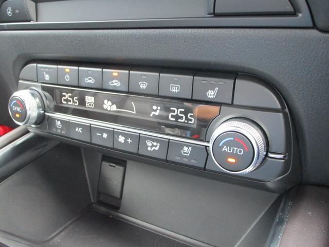 XD エクスクルーシブモード 4WD 360°ビューモニターiアクティブセンス BOSE LEDライト マツダコネクト フルセグTV CD再生 DVD再生 Bluetooth接続 ステアリングヒーター シートヒーター ETC(12枚目)