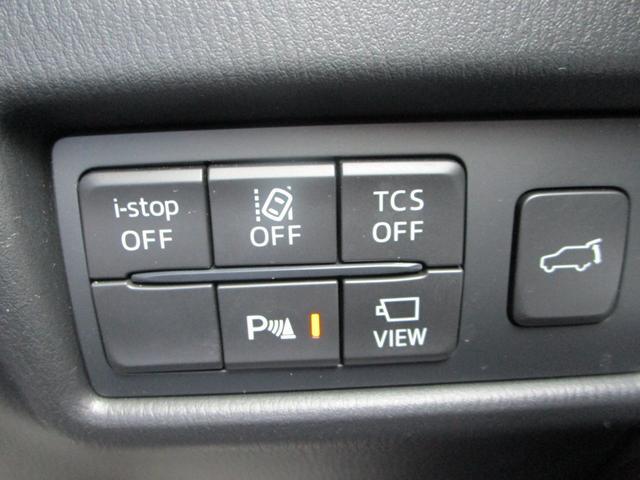 XD エクスクルーシブモード 4WD 360°ビューモニターiアクティブセンス BOSE LEDライト マツダコネクト フルセグTV CD再生 DVD再生 Bluetooth接続 ステアリングヒーター シートヒーター ETC(16枚目)