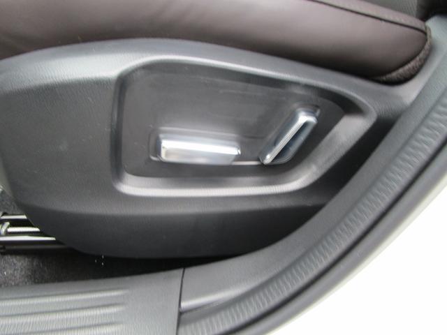 XD エクスクルーシブモード 4WD 360°ビューモニターiアクティブセンス BOSE LEDライト マツダコネクト フルセグTV CD再生 DVD再生 Bluetooth接続 ステアリングヒーター シートヒーター ETC(37枚目)