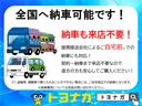 G ワンオーナー車 ナビTV DVD再生 スマートキー スライドドア フロアマットサイドバイザー(57枚目)