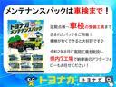 G ワンオーナー車 ナビTV DVD再生 スマートキー スライドドア フロアマットサイドバイザー(58枚目)
