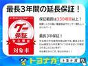 G ワンオーナー車 ナビTV DVD再生 スマートキー スライドドア フロアマットサイドバイザー(68枚目)