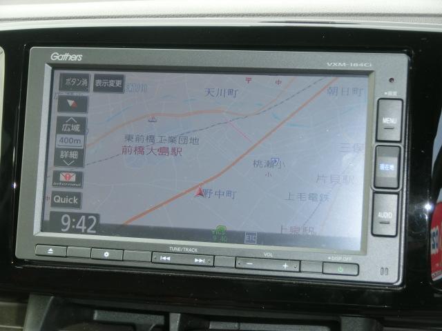 ★メモリーナビ・CD・AM/FMラジオ・ipod接続対応(別売)★