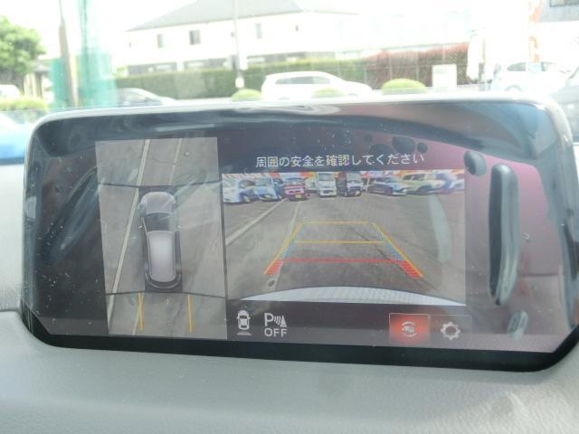 ★360度モニター★4個のカメラから得た画像を車両上方から見下ろしたような映像で表示することで、車と路面の駐車枠の関係を一目で確認できます!