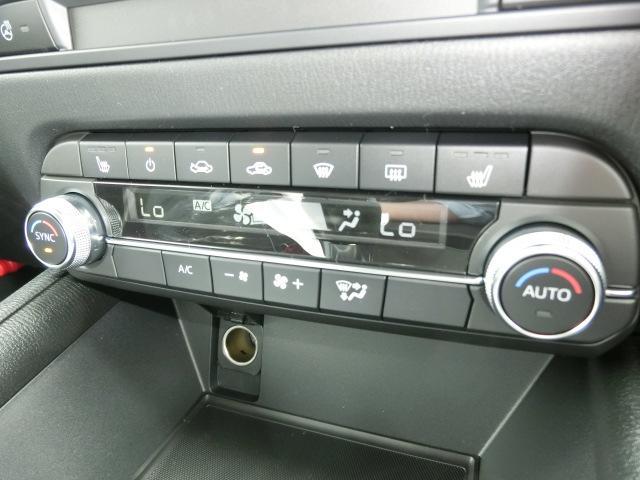 ★エアコン左右独立温度調整機能★フルオートエアコン!運転席と助手席の設定温度を、簡単な操作でそれぞれ独立して調節できます★