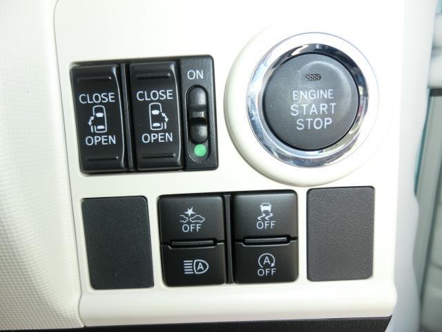 ★両側パワースライドドア★狭い駐車場や壁際などでの乗降りに便利です!操作はワイヤレスリモコン、室内のコントロールスイッチ、ドアハンドルで行えます!挟み込み防止機能付で安心!