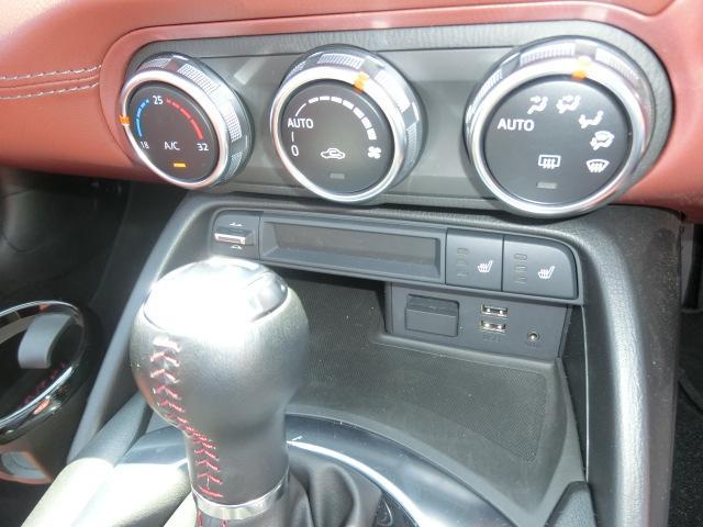 ★フルオートエアコン★好みの温度をセットするだけで、エアコンの強さや風量を自動でコントロール★