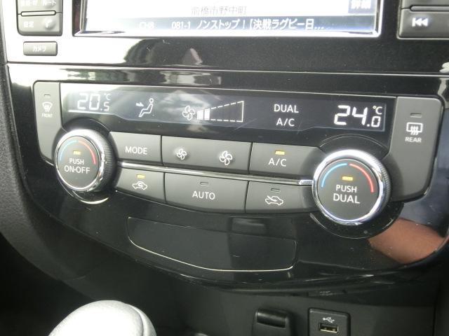 「日産」「エクストレイル」「SUV・クロカン」「群馬県」の中古車18