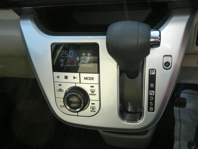 スタイルX SAII 衝突被害軽減ブレーキ スマアシ2 社外ナビ ワンセグ バックカメラ ドラレコ ETC オートライト(26枚目)