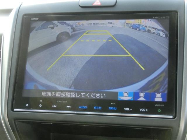 ハイブリッドG・ホンダセンシング 純正9型ナビ フルセグTV バックカメラ ビルトインETC ハーフレザーシート LEDライト Cパッケージ Sパッケージ コンフォートビューパッケージ(16枚目)