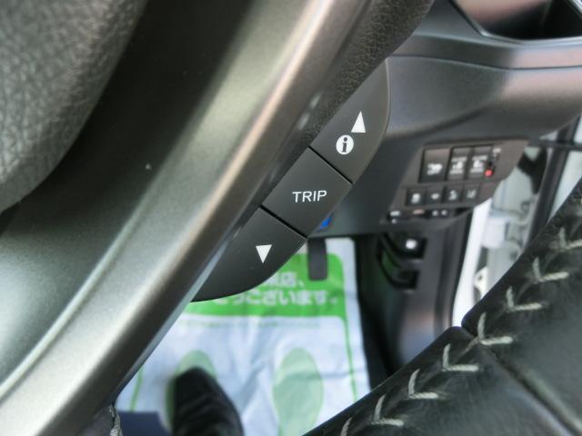 ハイブリッドG・ホンダセンシング 純正9型ナビ フルセグTV バックカメラ ビルトインETC ハーフレザーシート LEDライト Cパッケージ Sパッケージ コンフォートビューパッケージ(24枚目)