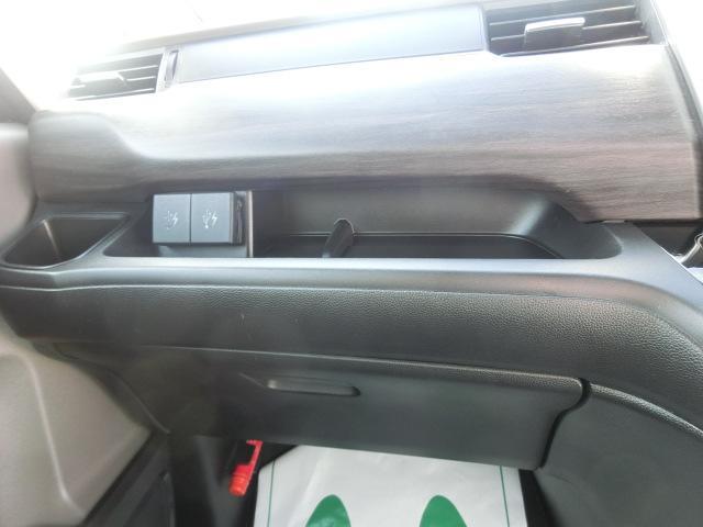 ハイブリッドG・ホンダセンシング 純正9型ナビ フルセグTV バックカメラ ビルトインETC ハーフレザーシート LEDライト Cパッケージ Sパッケージ コンフォートビューパッケージ(44枚目)