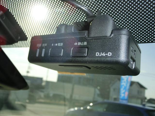 ハイウェイスター Gターボ 純正7型ナビ フルセグ アラウンドビューモニター 衝突被害軽減ブレーキ HiDライト ETC ドラレコ 15インチAW(24枚目)