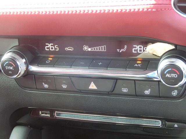 20Sバーガンディセレクション 衝突被害軽減ブレーキ マツダコネクト SDナビ フルセグTV 360度モニター ETC 前後ドラレコ 18インチAW シートヒーター ステアリングヒーター(18枚目)