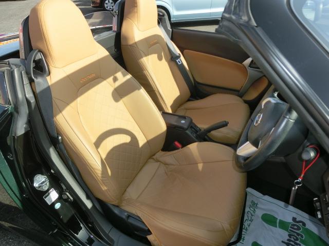 セロ 電動オープンハードトップ 両席シートヒーター ETC LEDライト スマートエントリー LEDヘッドライト フォグランプ 純正アルミホイール ワンオーナー(28枚目)